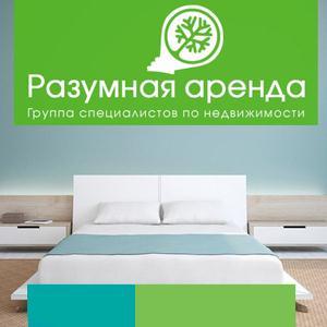Аренда квартир и офисов Павлово