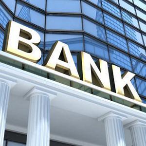 Банки Павлово