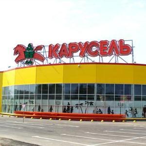 Гипермаркеты Павлово