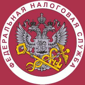 Налоговые инспекции, службы Павлово