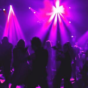 Ночные клубы Павлово