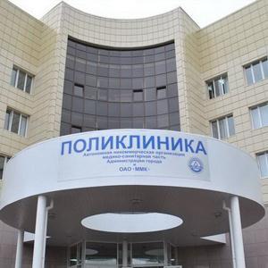 Поликлиники Павлово