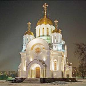 Религиозные учреждения Павлово