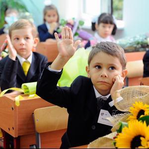 Школы Павлово