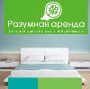 Аренда квартир и офисов в Павлово