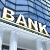 Банки в Павлово