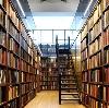 Библиотеки в Павлово