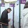 Центры занятости в Павлово