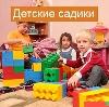 Детские сады в Павлово