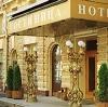 Гостиницы в Павлово