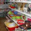Магазины хозтоваров в Павлово