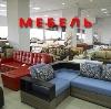Магазины мебели в Павлово