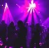 Ночные клубы в Павлово