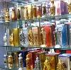 Парфюмерные магазины в Павлово