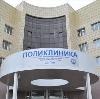 Поликлиники в Павлово