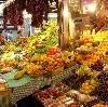 Рынки в Павлово