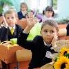 Школы в Павлово