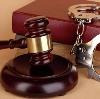 Суды в Павлово