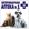 Ветеринарные аптеки в Павлово