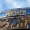 Зоопарки в Павлово