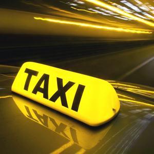 Такси Павлово