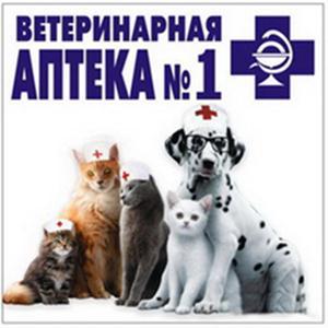 Ветеринарные аптеки Павлово